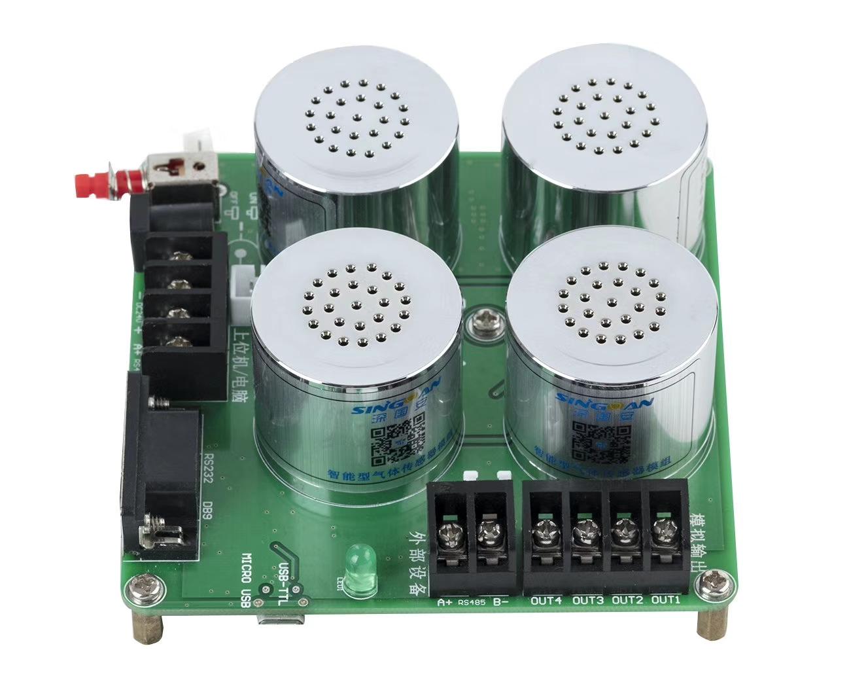 2018款环境气体因子醋酸乙脂检测模块醋酸乙脂气体传感器集成模块再次促销