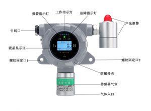 二氯甲烷气体报警器的安装要求