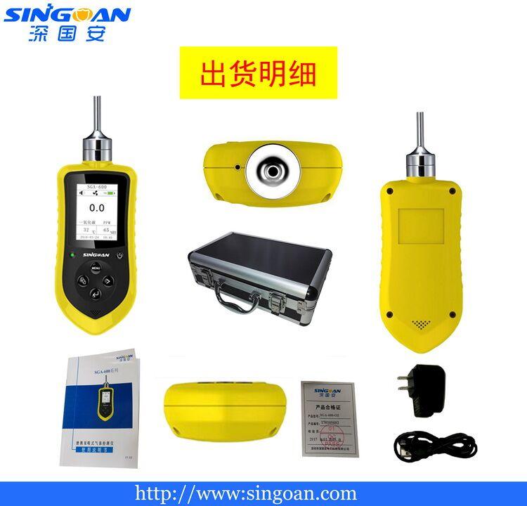 品牌特供2020款便携式丙酮气体报警器手持丙酮检测仪