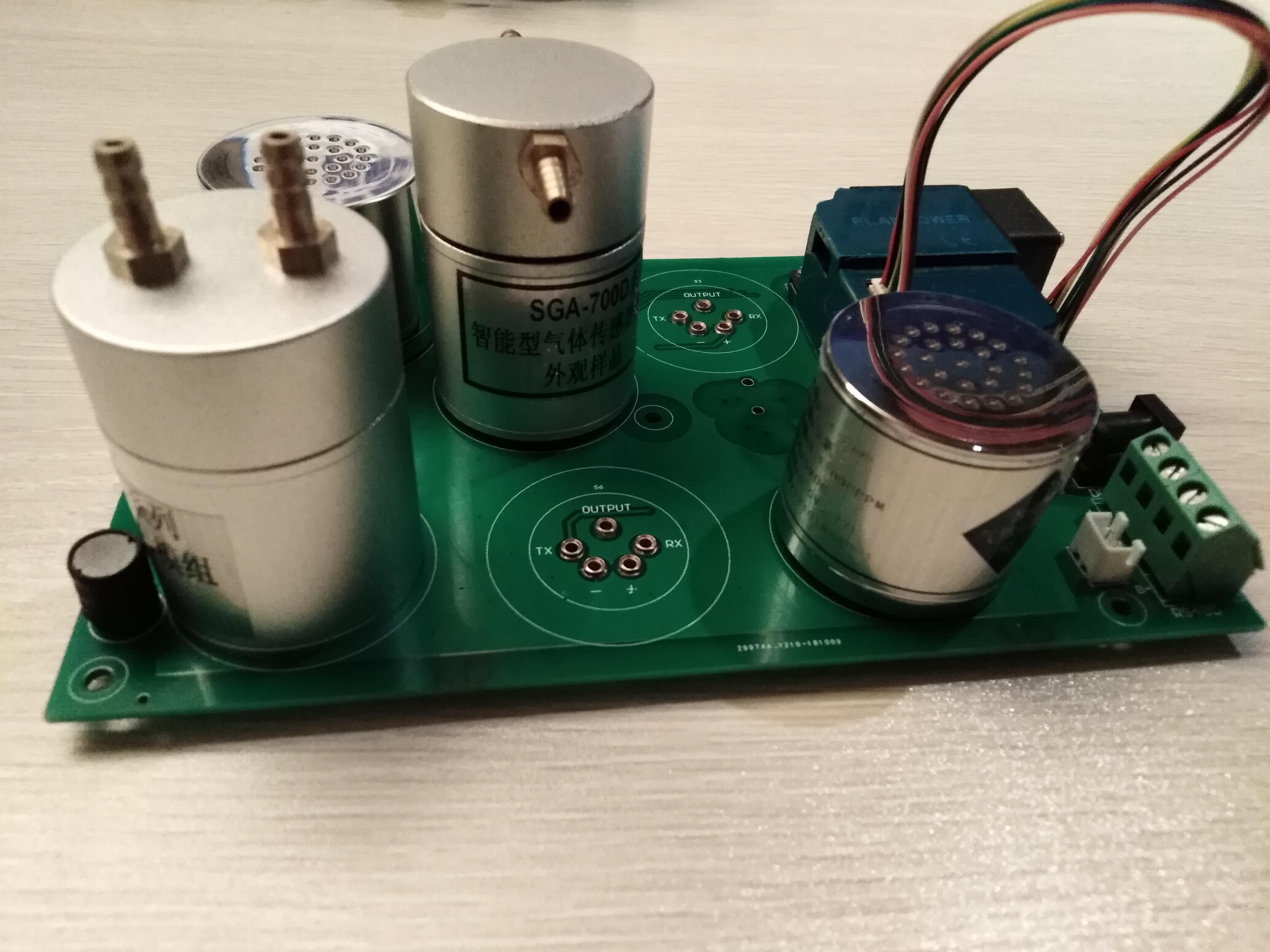 2020江苏浙江专供污染源在线监测集成模块盐酸气体传感器模块