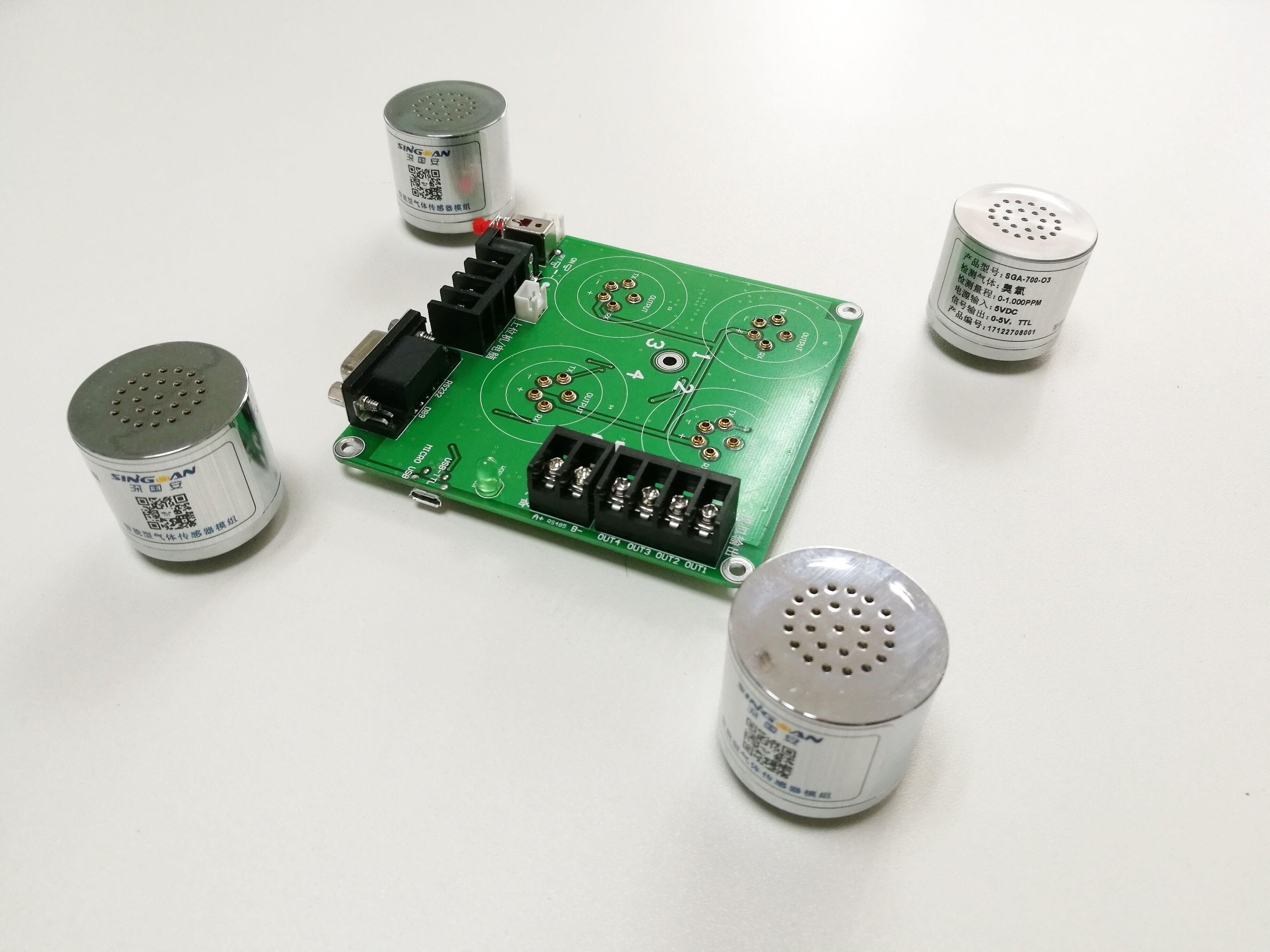 按需订制700系列智能型丁酮气体传感器模块18款热卖