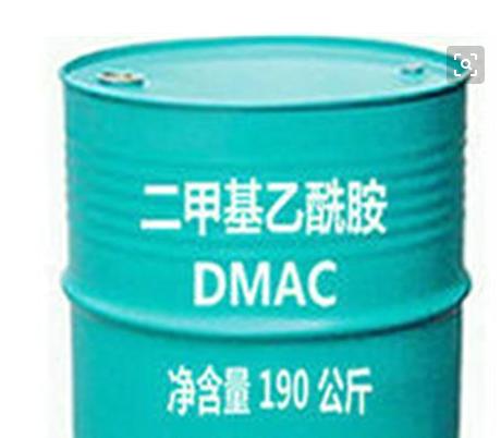 求购检测二甲基乙酰胺(DMAC)气体的传感器