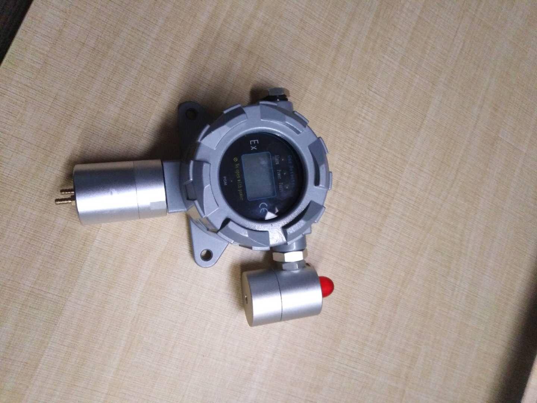 来电咨询18902438264固定式隔爆型乙酸乙脂气体报警器上市