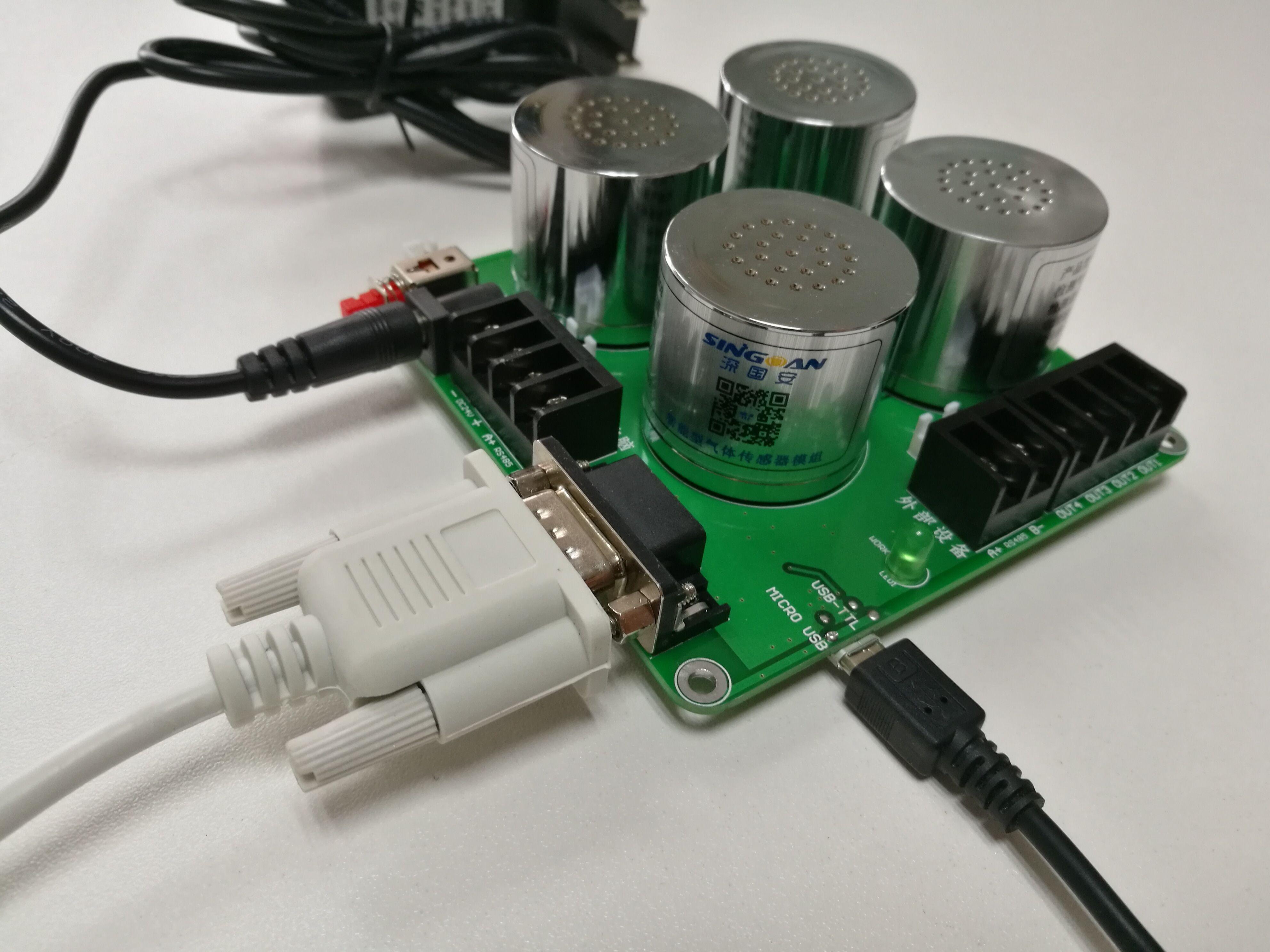 醋酸气体传感器模块批发厂家2020特价发售醋酸集成模块