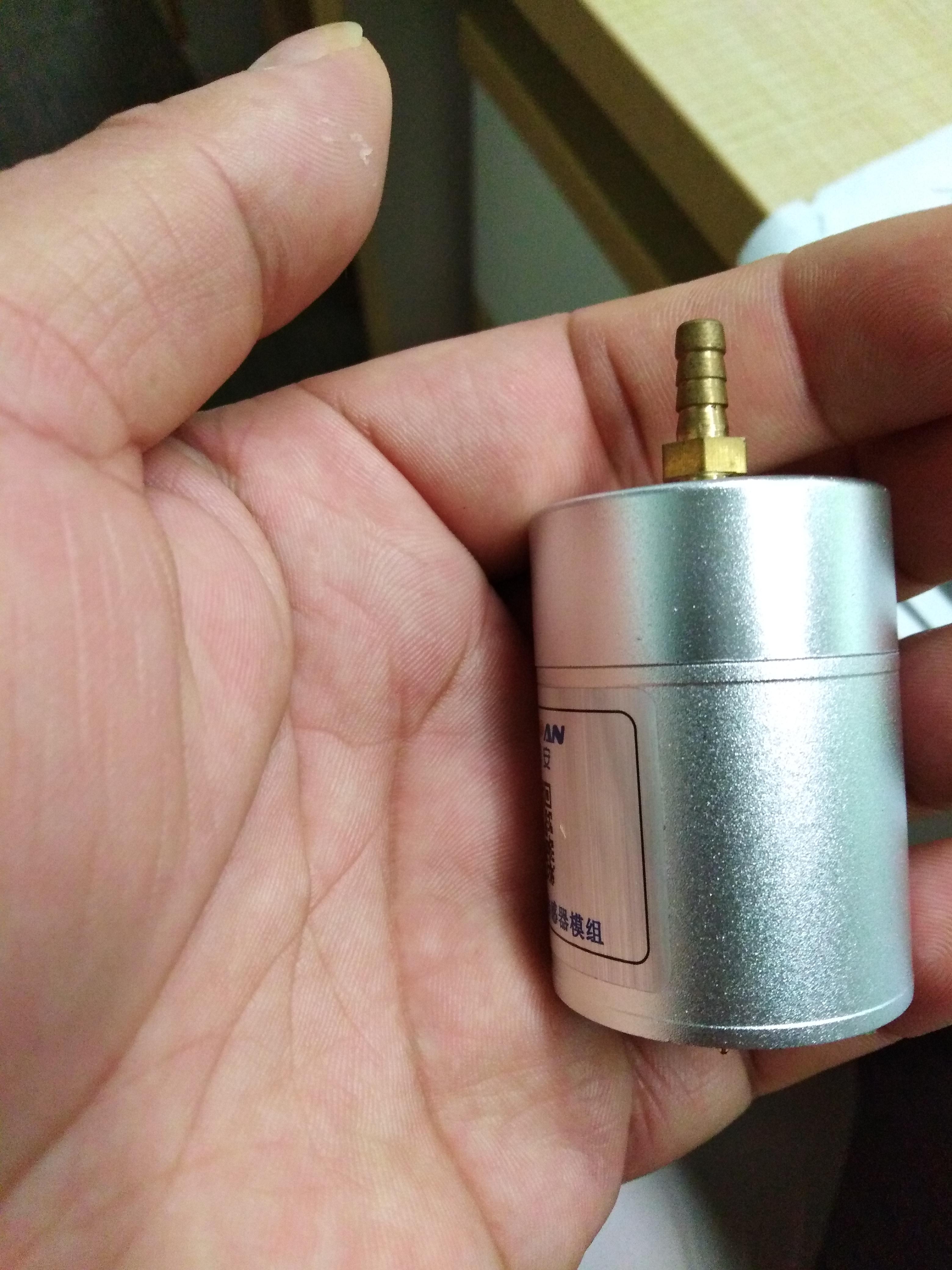 2020年新款消毒机器人专用氯气传感器模块最新氯气集成模块
