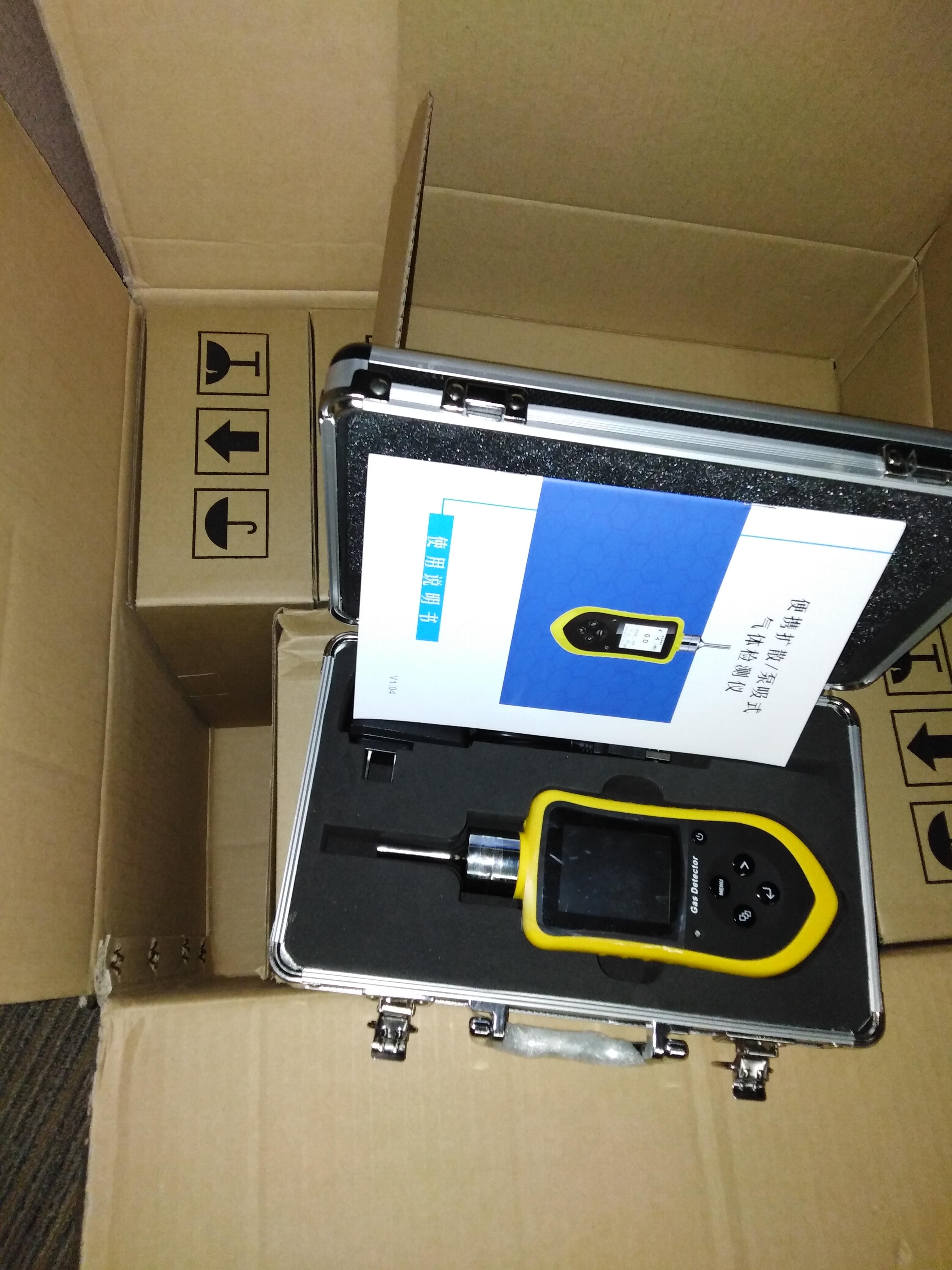测异味仪器-手持式异味感应器-河北异味臭味报警器生产公司