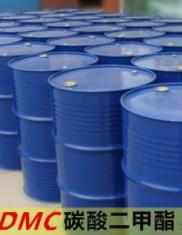 2020新款诚招代理商手持式碳酸二甲脂报警器碳酸二甲脂气体检测仪