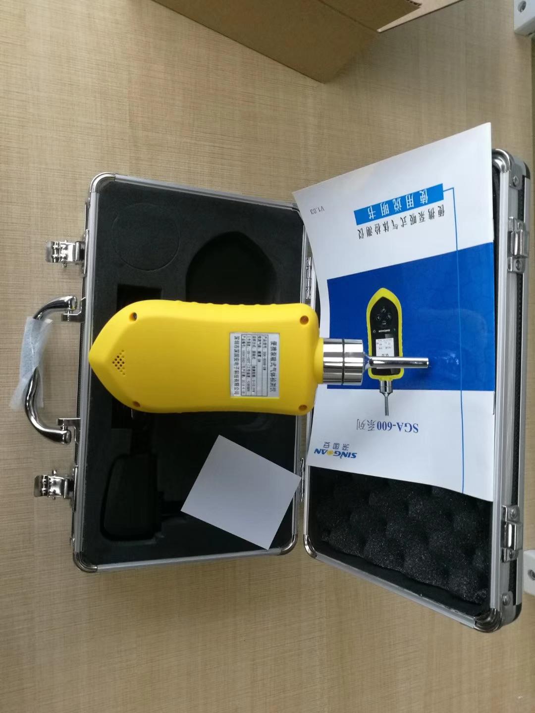 便携式二苯甲烷二异氰酸酯(MDI)报警器怎样设定报警值