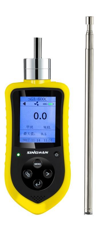2020年爆款便携式探杆式泵吸式VOC气体报警器
