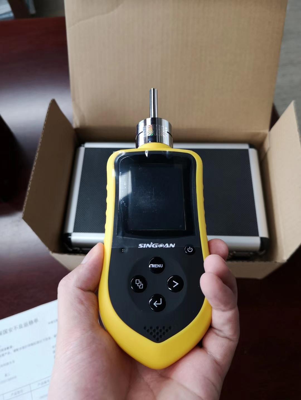 手持式氯乙烯报警器屏幕亮度可以调节吗