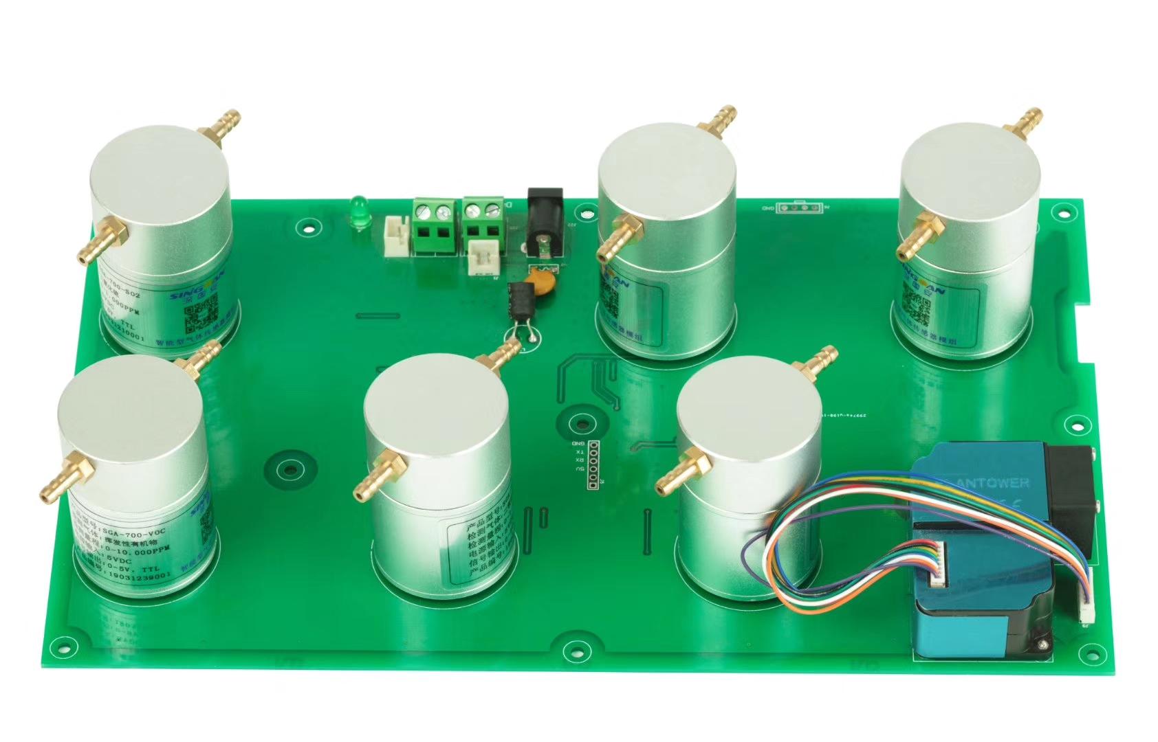 700系列专供集成正辛烷气体传感器检测模块