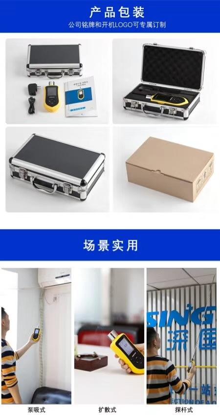 2020款香精香料厂手持式异味气体报警器电子鼻原理-江苏地区异味气体检测仪存储功能