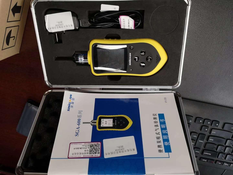 手持环戊烷气体报警器代理价-便携环戊烷气体检测仪厂家-环戊烷超标报警仪参数