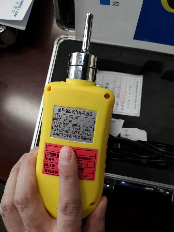 深国安便携式氨气报警器批量出货华星光电并顺利通过计量机构的验收!