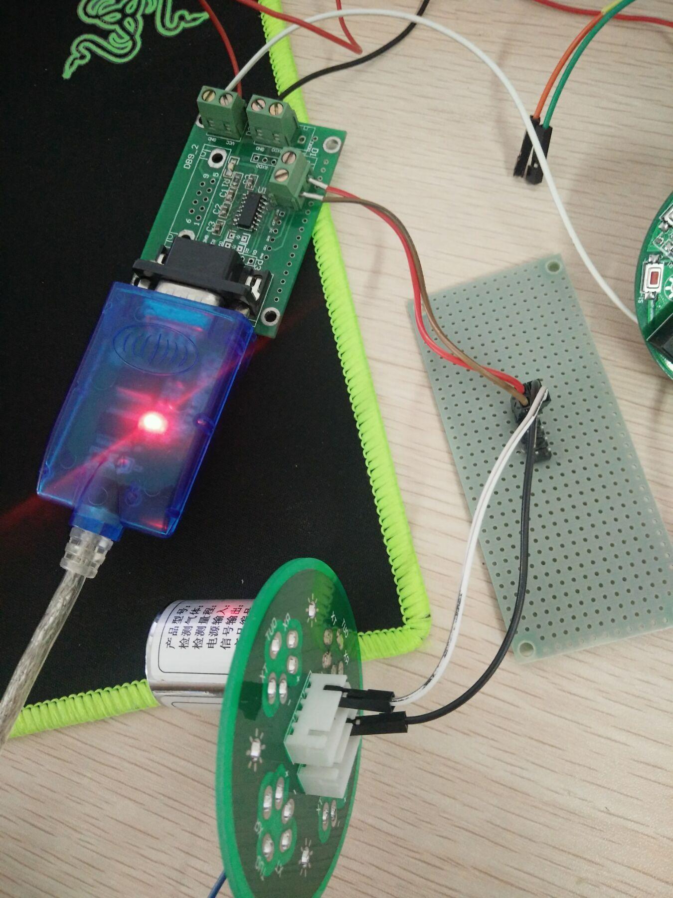 SGA-400/700系列智能型正己烷气体传感器模组&正己烷气体检测模块&正己烷气体集成模块
