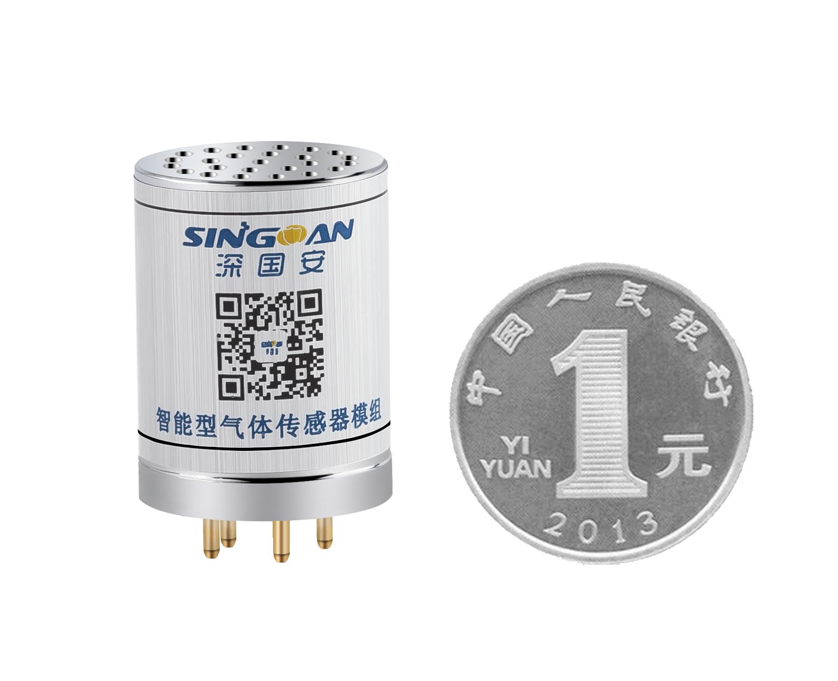 福建广东地区丙烯气体传感器模组串口信号输出-丙烯气体传感器模块环保集成专用-丙烯气体传感器报警值设置