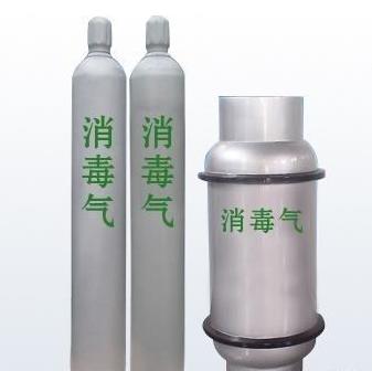 东北杀菌行业专用二氧化碳气体报警器防尘防爆款-红外线式二氧化碳探头限时测试价