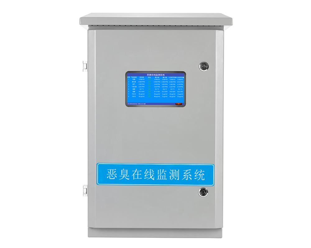 屠宰厂专用恶臭在线监测规格2020款恶臭检测仪参数臭气报警器功能