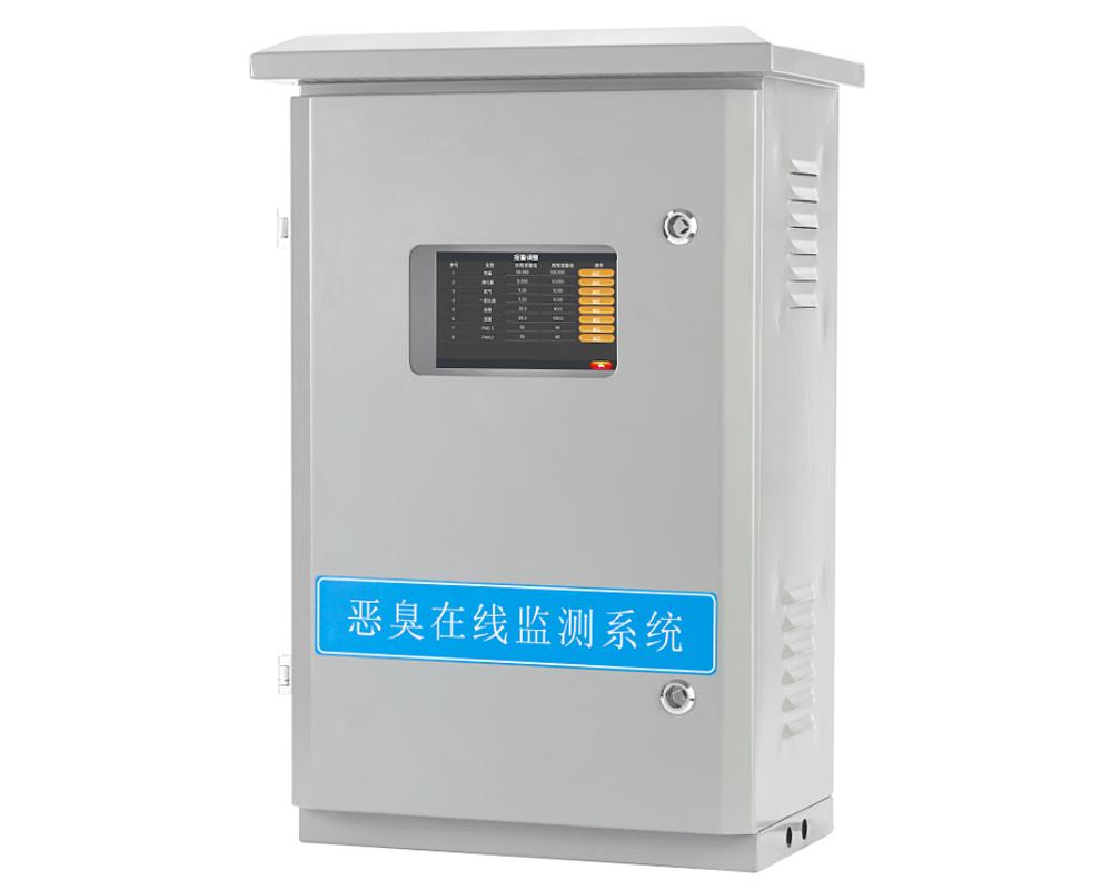 2020款污水处理厂恶臭在线监测原理臭气检测仪性能臭气超标报警设备参数