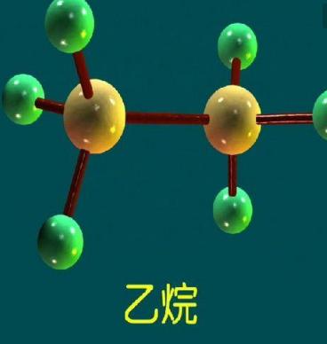 2020款隔爆型乙烷气体报警器-工业型乙烷在线监测系统-南京乙烷气体检测仪现货供应
