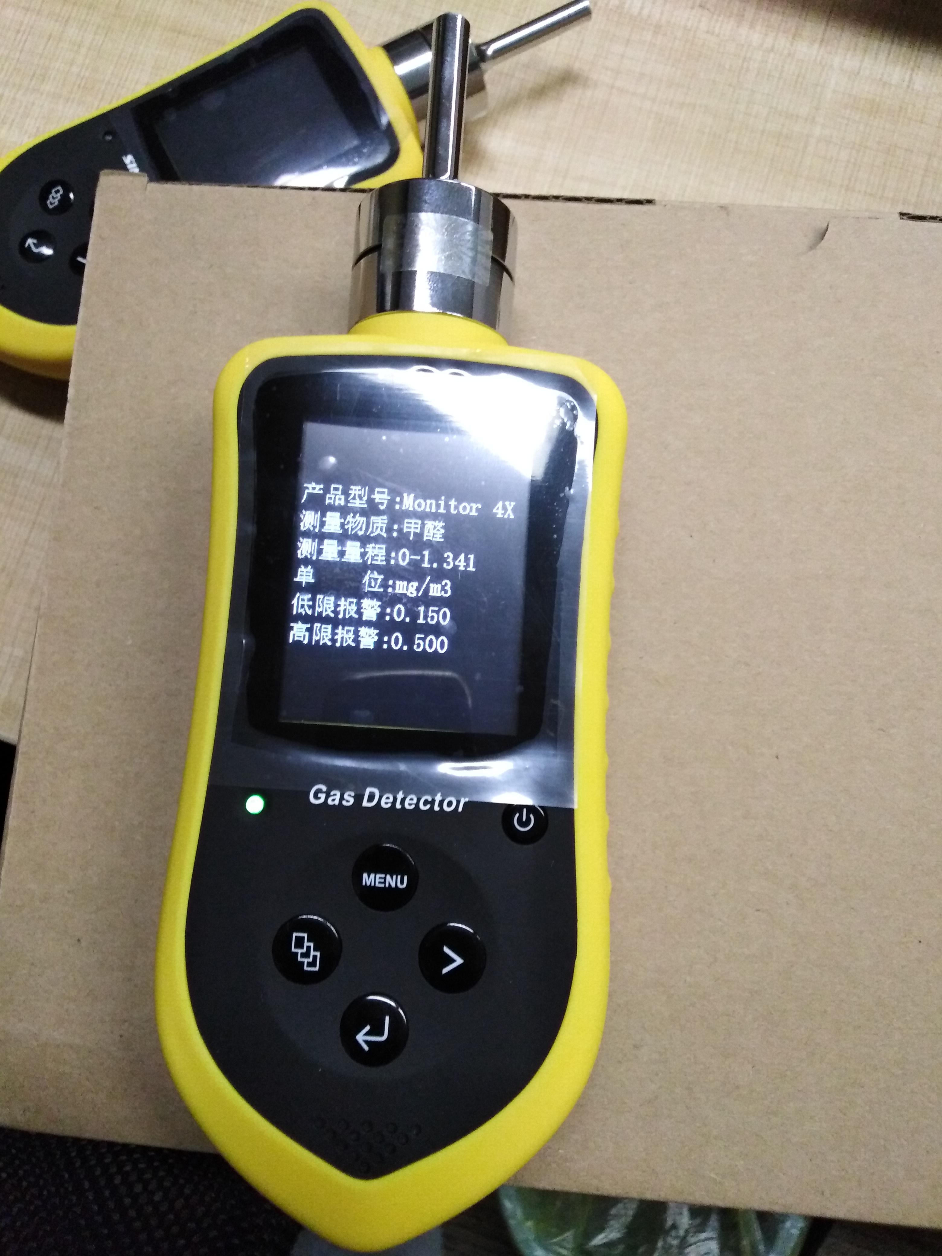 2020款便携式正己烷气体报警器产地正己烷检测仪价格正己烷泄露报警仪选型