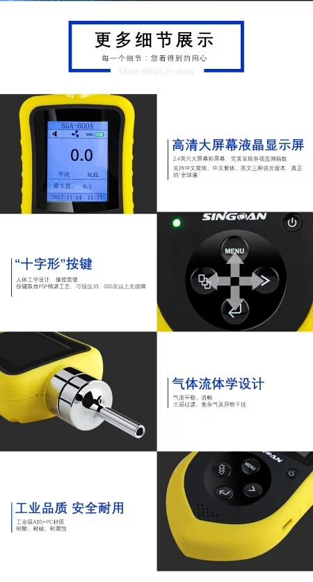 惠州市手持式碳酸二甲脂气体测漏仪-SGA品牌DMC气体浓度检测仪2020新款
