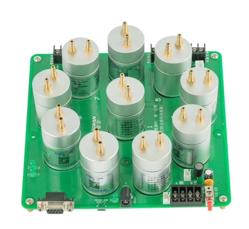 化工厂乙烷气体传感器模组-杭州乙烷气体检测模块-乙烷气体监测模块污染源系统集成