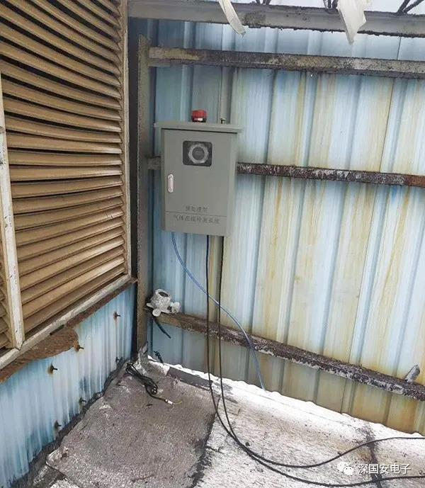 出货给江西铜业氯气在线监测系统调试完毕-深国安预处理型氯气在线超标报警系统简介