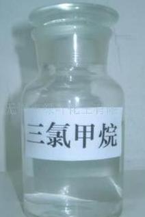 北京天津便携式三氯甲烷气体报警器一级代理-三氯甲烷气体检测设备自主研发