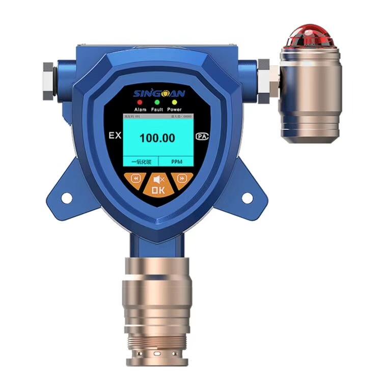 上海点型N-甲基吡咯烷酮气体探测器-锂电行业专用NMP气体报警器带计量认证
