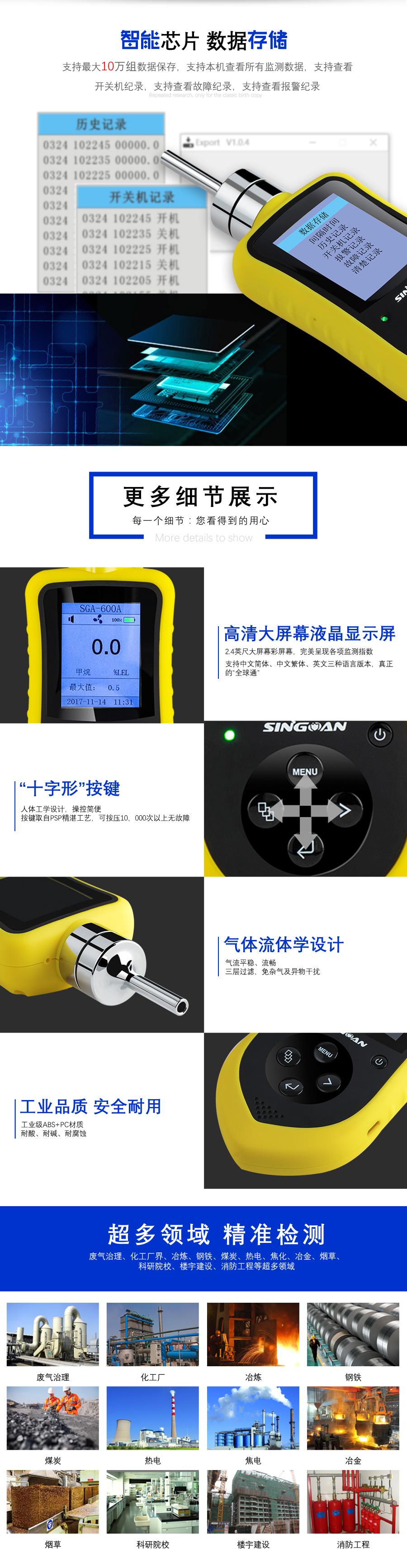 山东便携式臭氧探测器-常规消毒过程臭氧报警器
