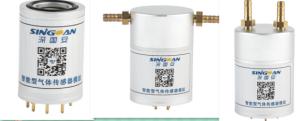 重庆电力智能机器人SF6传感器模块-红外原理六氟化硫探测传感器