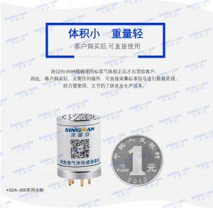 北京杀菌机器人氯气巡检气体模块&cl2电化学传感器