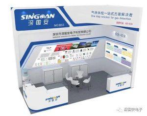 各方环保商齐聚上海环博会,深国安提前诚邀新老客户共谱环保蓝图