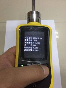 废气治理巡检式VOC气体报警器