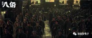 深国安分批组织员工观看爱国电影《八佰》-勿忘国耻,知耻后勇