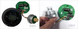 高精度氮氧化物检测模块-集成专用NOX气体传感器模块