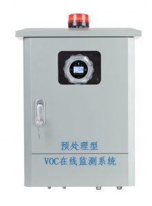 无线传输型VOC在线监测系统可连环保局平台吗