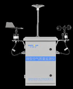 黑龙江微型空气质量监测仪通过计量院认证通过