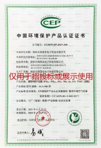 北京微型空气质量监测仪CCEP认证通过包验收