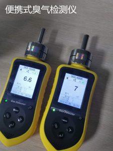 新疆乳业手持式臭气检测仪的使用说明