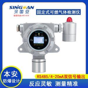 深国安为你解析可燃气体检测仪传感器的工作原理