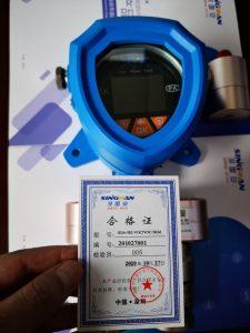 带存储TVOC气体检测仪显示数值不稳是由哪些原因导致的?