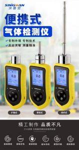 内蒙古牧场使用便携式臭味检测仪时有什么注意事项呢?