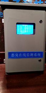 青岛智慧小区臭味环境监测系统臭气扰民预警