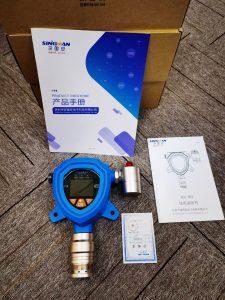新疆天然气公司点型可燃气体报警器在线天然气泄露报警器